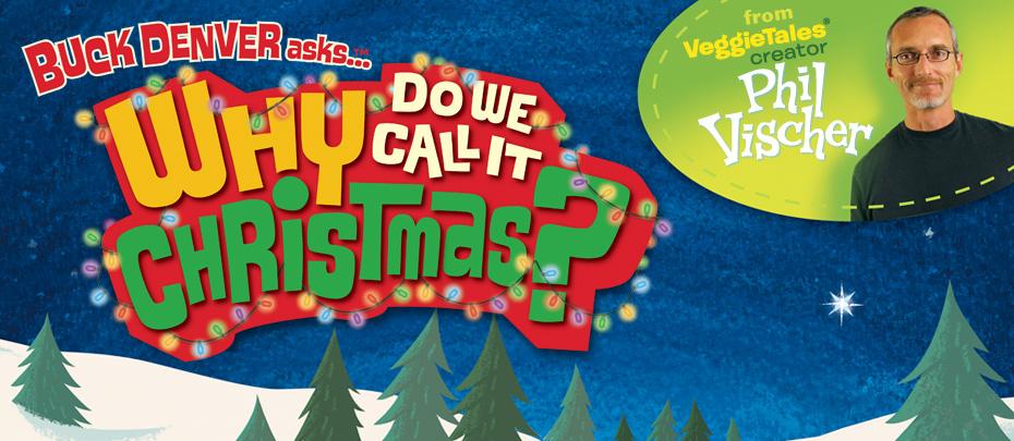 Phil Vischer Christmas